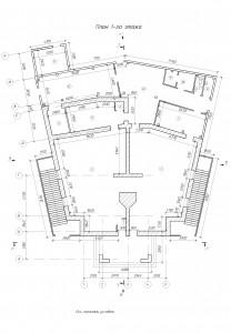 план 1 го этажа