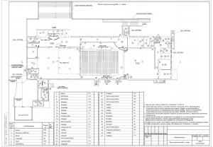 план 1го этажа